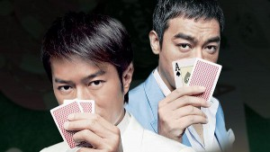 poker-king-2009-chinese-movie